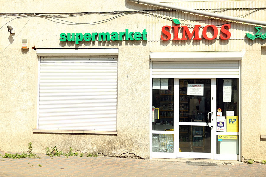 magazin Simos Falticeni