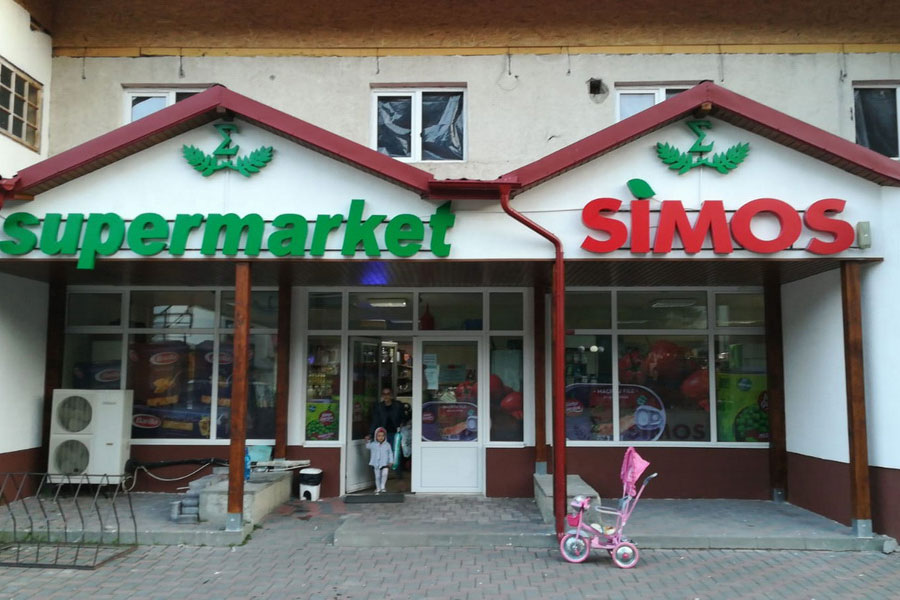 SIMOS-Brosteni-(3)